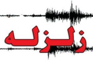 زلزله مشهد - تصویر از ایرنا