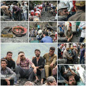 انفجار معدن یورت آزاد شهر