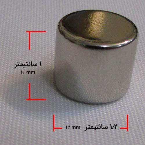 آهنربای نئودیمیوم قویترین آهنربای دایمی استوانه ای 10در 12 نقره ای رنگ