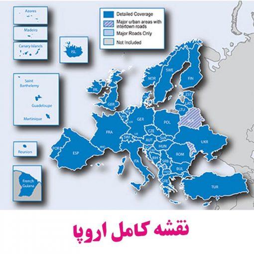 دانلود نقشه اروپا مخصوص جی پی اس های گارمین