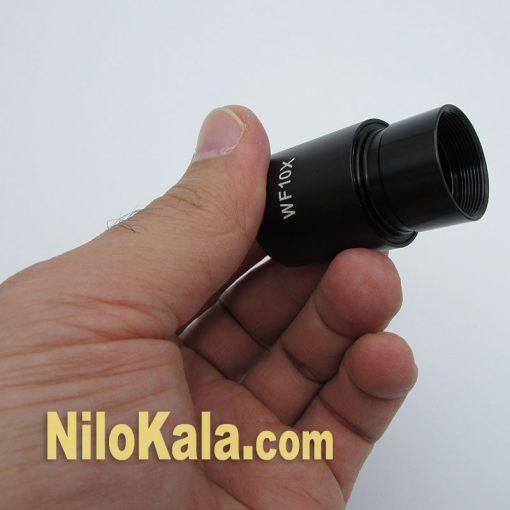 عدسی چشمی در میکروسکوپ