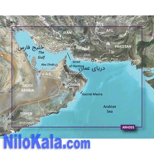 نقشه خلیج فارس و دریای عمان برای جی پی اس های گارمین