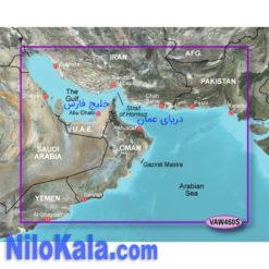 نقشه دریایی خلیج فارس و دریای عمان برای gps های گارمین